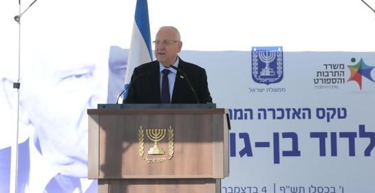 El Presidente de Israel (Foto: Mark Neiman, GPO)