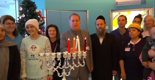 La Fiesta de las Fiestas en el Hospital Rambam en Haifa