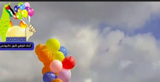 Tv palestina muestra globos que vuelan desde Khan Yunes