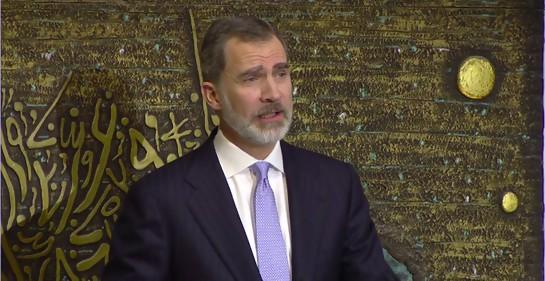 El discurso completo (en español) del Rey Felipe VI de España en Jerusalem