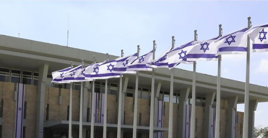 Foto: Página oficial de la Knesset