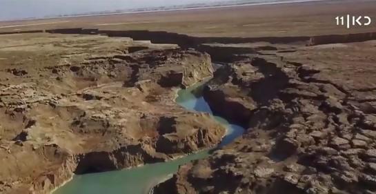 Descubren impresionante tesoro natural en Israel