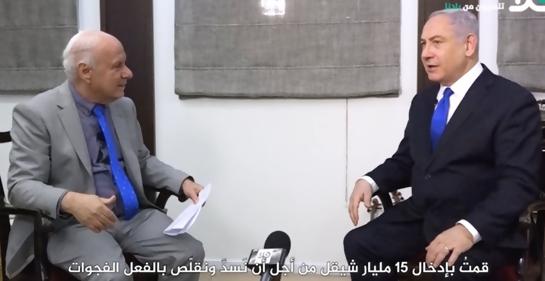 Netanyahu entrevistado por Bassam Jaber de Hala TV (captura de pantalla)