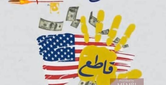 Libaneses se burlan del llamado que hace Nasrallah a boicotear los productos norteamericanos