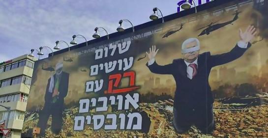 La municipalidad de Tel Aviv retira carteles que dice recuerdan los actos de ISIS y los nazis