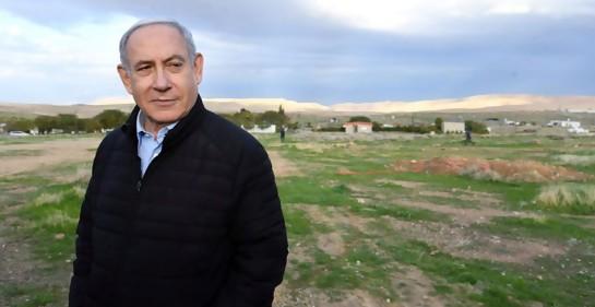 El Primer Ministro Netanyahu (Foto: GPO)