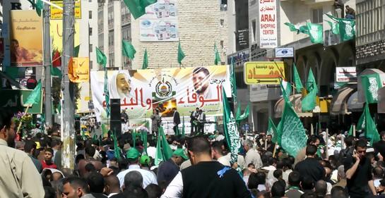 Hamas, 32 años después