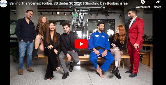 Los destacados menores de 30 de Forbes Israel