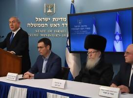 Netanyahu dice a la población la verdad sobre el Corona
