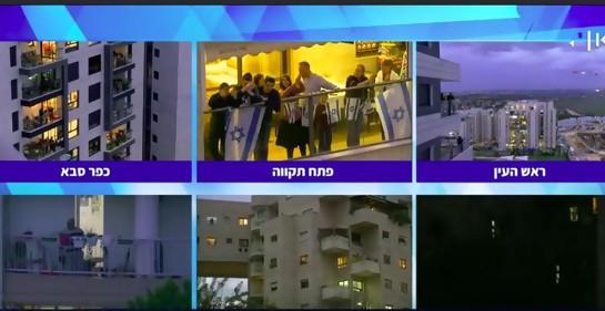 Así fueron los aplausos de agradecimiento en Israel al personal médico