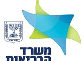 Israel: cada vez más restricciones a la población, para combatir al Corona
