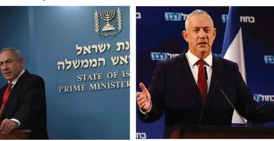 Una noche dramática en Israel: Corona y gobierno