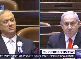 Confirmado: Israel va a gobierno de unidad nacional