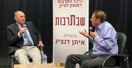 Este médico es candidato a Ministro de Salud Pública de Israel