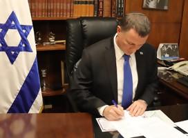 Choque frontal entre la Suprema Corte de Justicia y el Presidente de la Kneset