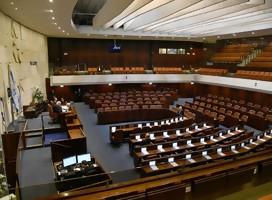 Una ceremonia surrealista: jura la nueva Kneset, de acuerdo al Corona