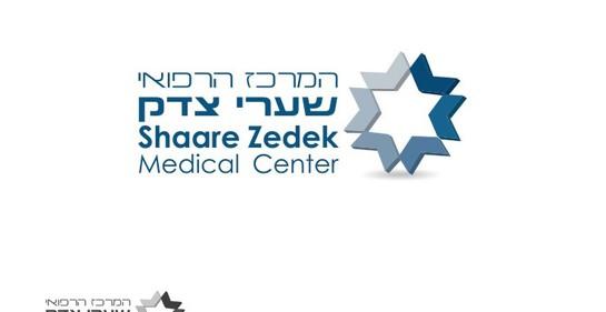 Un poco de humor contra el Corona desde el hospital Shaarei Tzedek de Jerusalem