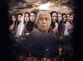 Programa televisivo de Ramadán, otro intento saudí de normalizar las relaciones con Israel