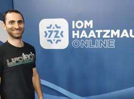 No te pierdas hoy martes la gran celebración comunitaria uruguaya por Iom Haatzmaut