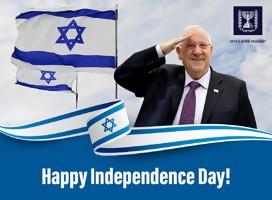 El saludo del Presidente Rivlin por Iom Haatzmaut