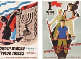 Homenaje al movimiento obrero judío e israelí