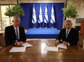 Estos serán los primeros desafíos del nuevo gobierno israelí