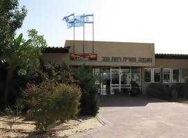 Nuevo centro de innovación de Negev se centrará en tecnología agrícola