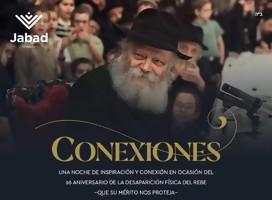"""Noche de conexión e inspiración en ocasión  del   26 iortzait del Rebe  זי""""ע"""