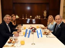 Argentina adoptó la definición de Antisemitismo aprobada por la Alianza Internacional para el Recuerdo del Holocausto