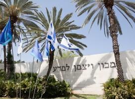 Un mensaje alentador desde el Instituto Científico Weizmann en Israel, no sólo sobre Coronavirus