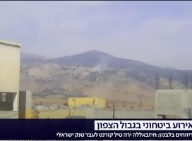 Hezbola ataca posición israelí en la frontera. Tzahal ordena a la población permanecer en sus casas.