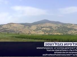 Ahora se aclara: no misil anti tanque sino una célula armada de Hezbola que se infiltró a Israel