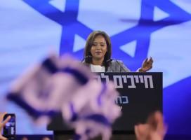 Pnina Tamano Shata, nueva inmigrante de niña, a Ministra de Inmigración y Absorción de Israel