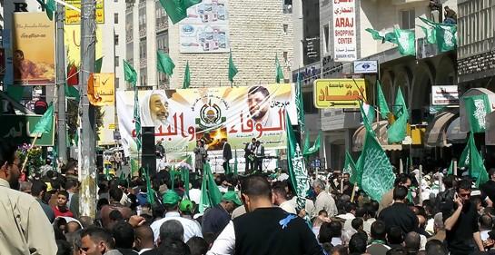El plan de Hamas-Houthi para atacar a los árabes, así como a Israel