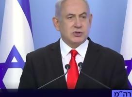 Netanyahu reconoció que Israel abrió la economía demasiado rápido