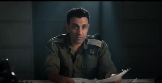 La telenovela que arregló el conflicto entre Palestina e Israel