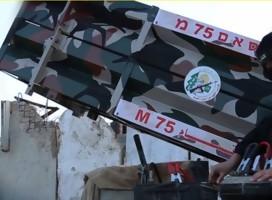 Un lanzamisiles de Hamas
