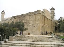 La guerra palestina contra la historia
