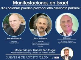 Manifestaciones en Israel - ¿Las palabras pueden provocar otro asesinato político?