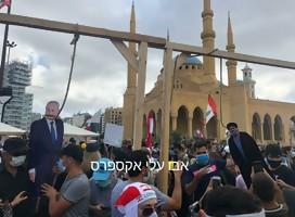 En estas manifestaciones en Beirut, colgaron la figura de Nasrallah