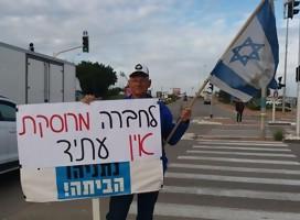 Este hombre fue el primero en manifestar contra Netanyahu