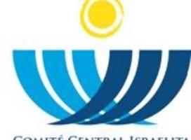Comunicado de CCIU: Acuerdo Israel-EAU