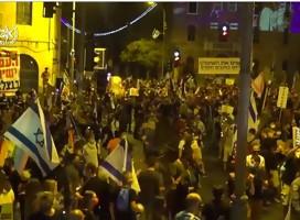 Manifestaciones contra Netanyahu, la gran preocupación del Likud