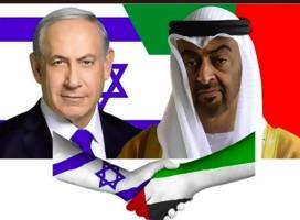 Consideraciones sobre la situación en Medio Oriente