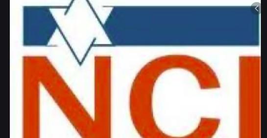 Histórico acuerdo entre la NCI y el Seminario Rabínico Latinoamericano