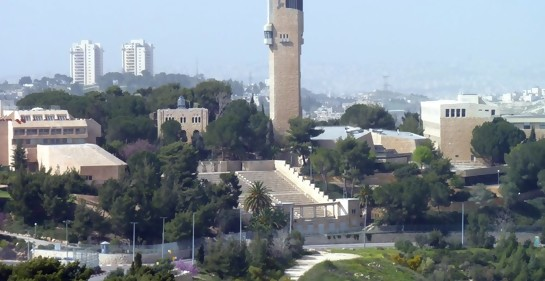 El hispanismo en Israel I