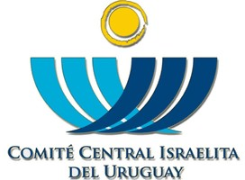 Logo del Comité Central Israelita del Uruguay