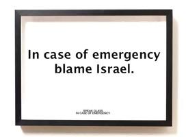 Israel y la Escuela Nostradamus de Periodismo