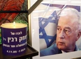 Recordando a Itzjak Rabin, en fotos, a 25 años del asesinato