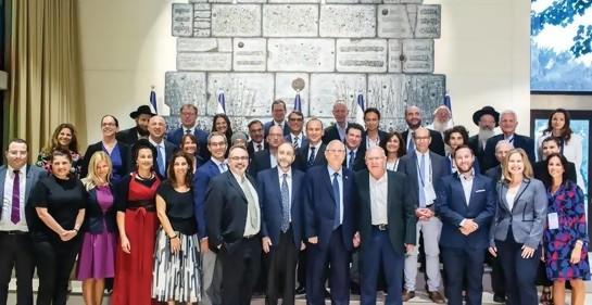 Nuestro Destino Común: Fortaleciendo el vínculo entre los judíos de todo el mundo